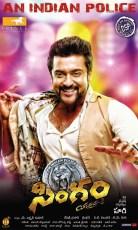 Singam-Telugu-Posters (14)