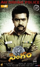Singam-Telugu-Posters (15)