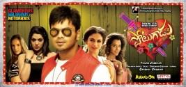 Potugadu Telugu Movie First Look Poster