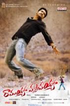 Jr NTR's Ramayya Vastavayya Latest Posters