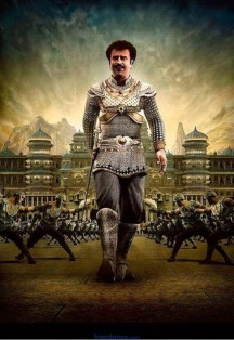 Super Star Rajini Kanth Kochadaiyaan First Look Posters