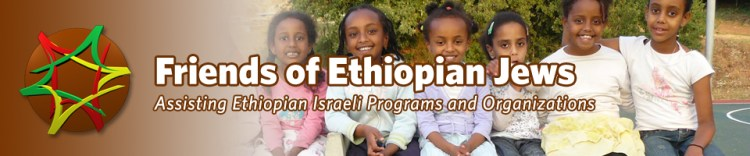 Resources – Friends of Ethiopian Jews