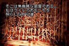 silent hill play novel_frightening_03476