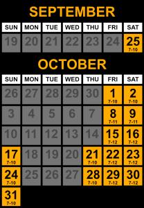 FrightWorks 2021 Calendar