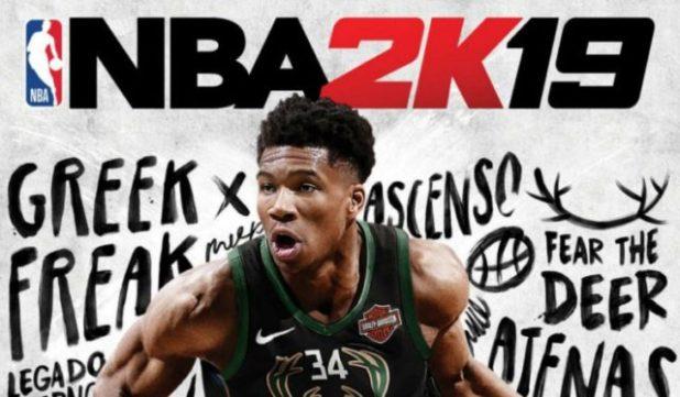 NBA 2K19: 2K ha anunciado que El Prólogo, el primer capítulo del modo Mi CARRERA y el Barrio