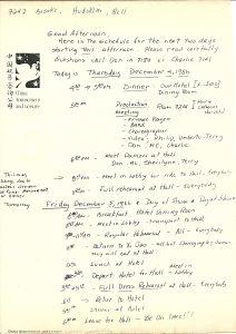 Bud Light Team Itinerary