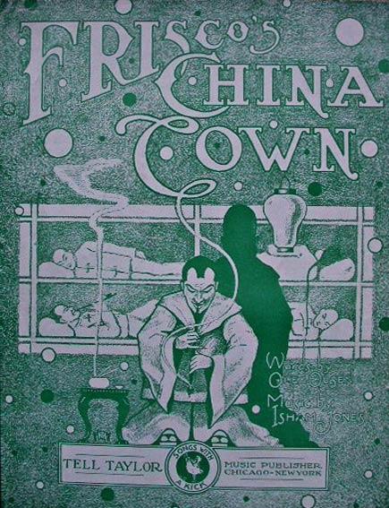 frisco china town sheet music
