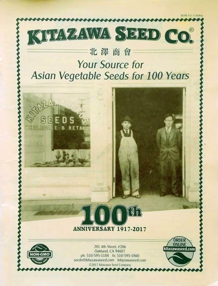 Kitazawa catalogue cover.