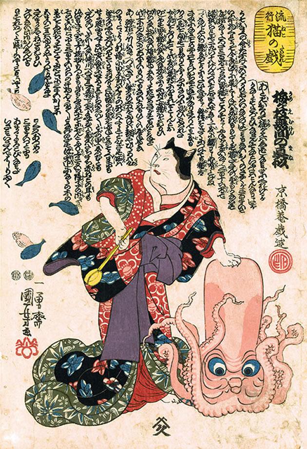 "Utagawa Kuniyoshi (1797-1861), ""Parody of Umegae striking the bell of limitless (hell)"", 1848-54, color woodblock print"