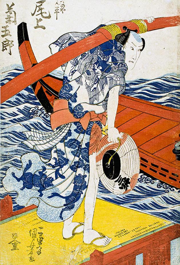 "Utagawa Kunisada (1786-1864), ""The actor Onoe Kikugorō III as Kayanoya Kanpei"", 1883, color woodblock print"