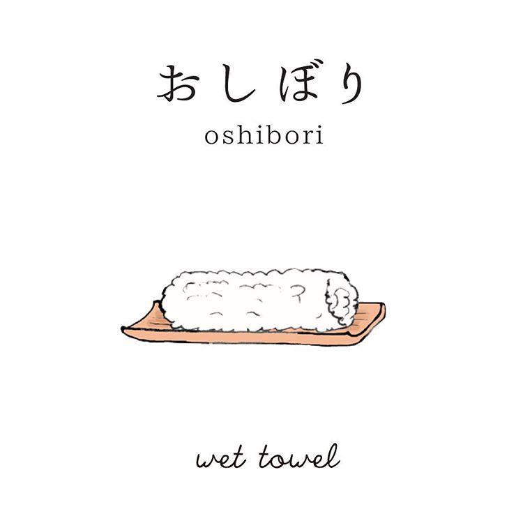 Su Instagram c un dizionario illustrato sulla cucina e la tavola giapponese  Frizzifrizzi