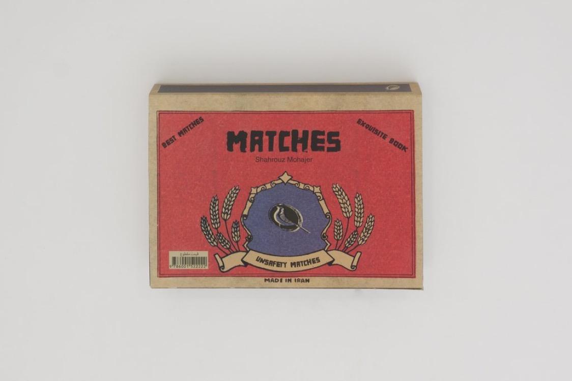 Collezionista Di Scatole Fiammiferi matchboxes da mille e una notte: la grafica iraniana delle