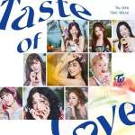 TWICE — SOS [Mp3 Download]