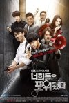 You're All Surrounded Season 1 Episode 1 – 20 (Korean Drama) (Complete Series) | Mp4 Download