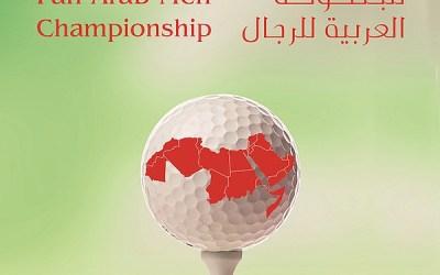 The 39th Pan Arab Men Championship