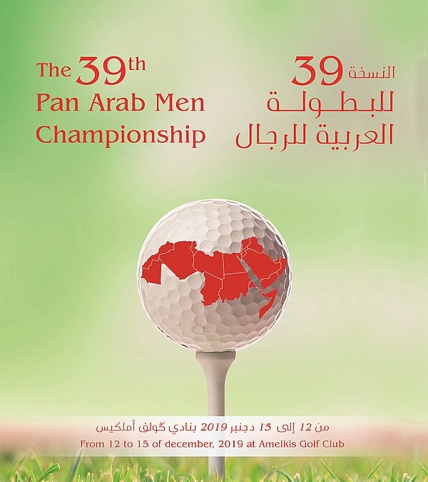 The 39th Pan Arab Men Championship