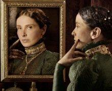 The Countess, 2009