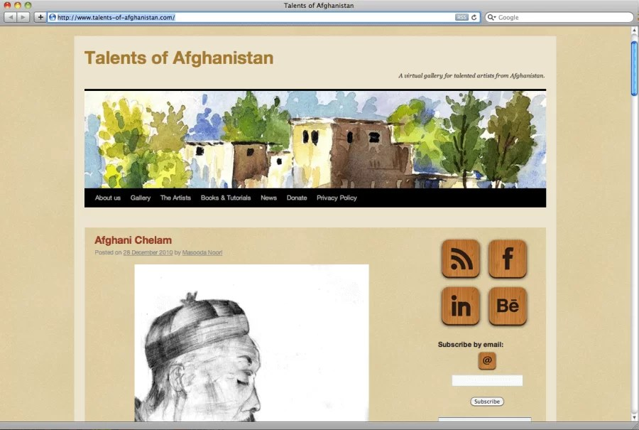 Screen shot of Talents of Afghanistan