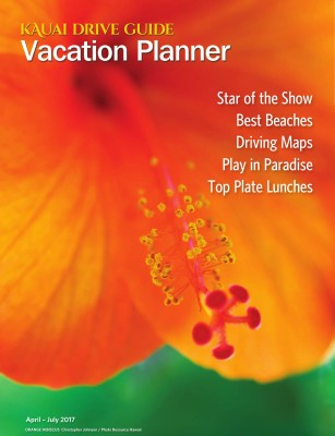 Photograph of an orange Hibiscus flower on the cover of the Kauai Drive Guide
