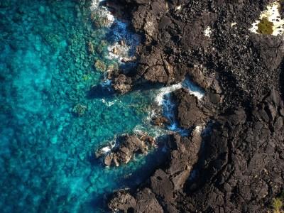Rocky Kona Coastline