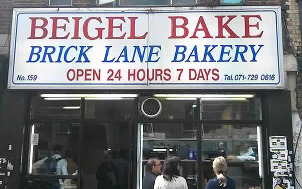 Entrada de Beigel Bake en Brick Lane