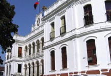 Gobernación administración pública