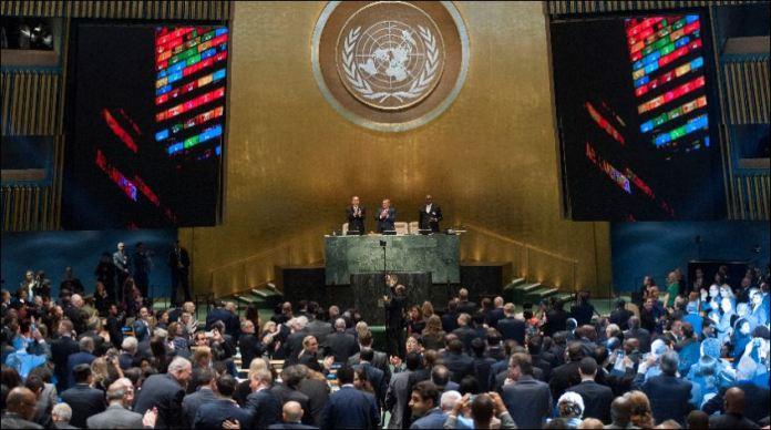 misión ONU Venezuela