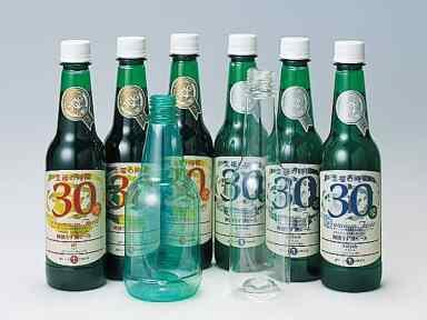 PEN樹脂ビール容器