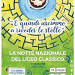 Formia / Notte nazionale del Liceo classico 2021
