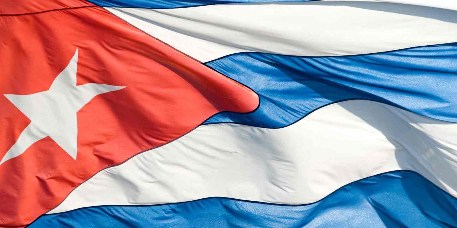 Cuban flag waving in the wind.