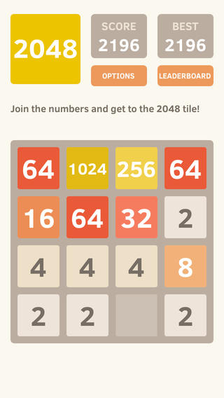 2048_screenshot