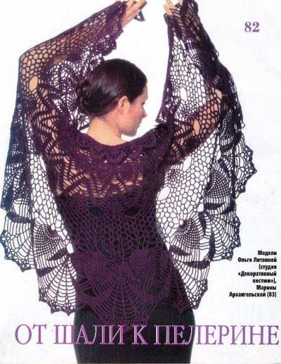 CROCHET : châle ou étole noirs Andalousie TUTORIEL GRATUIT