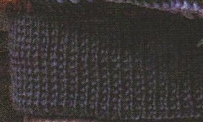 Le bord côtes tricoté