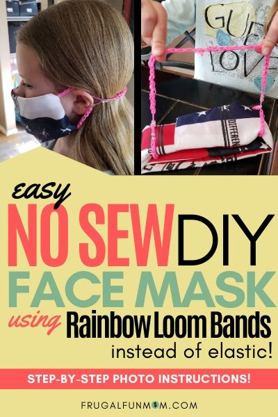 How To Make A Fask Mask Without Elastic | Frugal Fun Mom