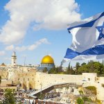 Contest ~ Enter to Win a Trip for 2 to Israel!