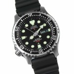 Contest ~ Enter to Win a Citizen Promaster Diver from #AnnLouise!