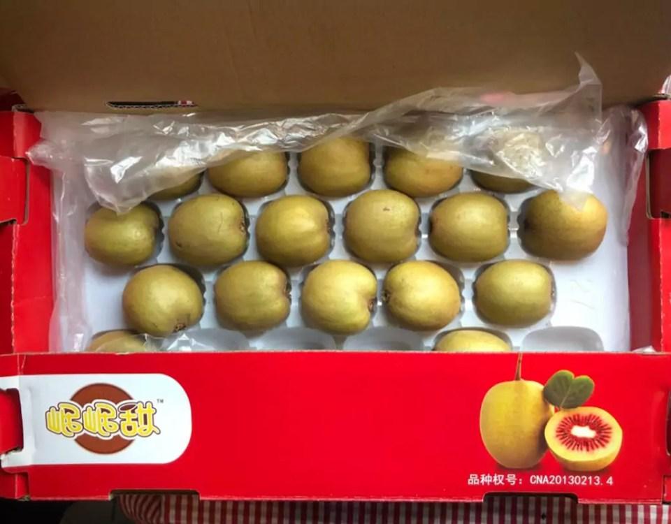 Kiwi-rosso-Cina-scatola-aperta-copy-Fm