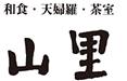 yamazato-logo