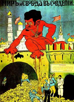 Anti-Communist poster