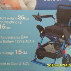 Wheel Chair On Rent In Dubai How To Replace Lawn Webbing Mobility Aids And Walking Supports Four Seasons Pharmacy 3 Smart