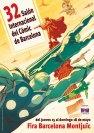 Salon del comic-Barcelona-master roshi-000000
