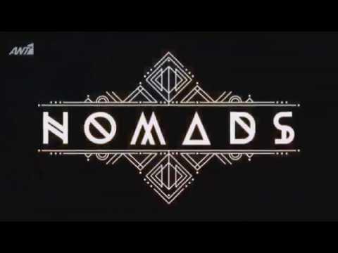 To λογότυπο του NOMADS