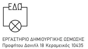 edw_logo