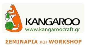 kangaroo-photo-top-seminaria-305x170