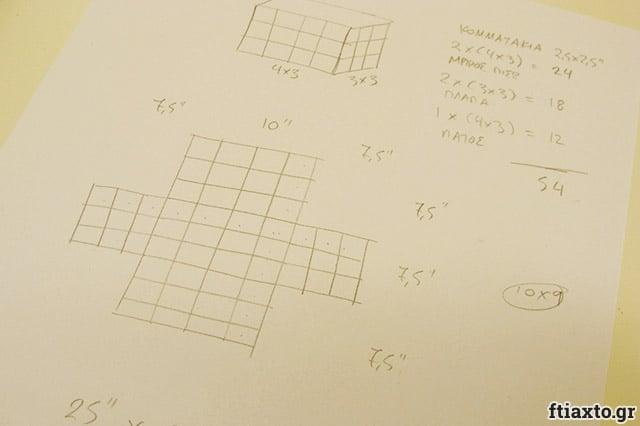 patchwork-box-1