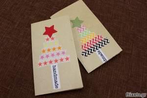 washi-cards-3