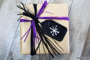 Συσκευασία για Χριστουγεννιάτικα δώρα