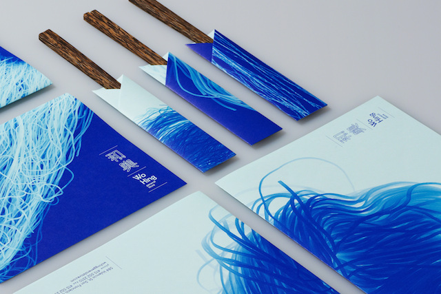 General Store Identity By Manual