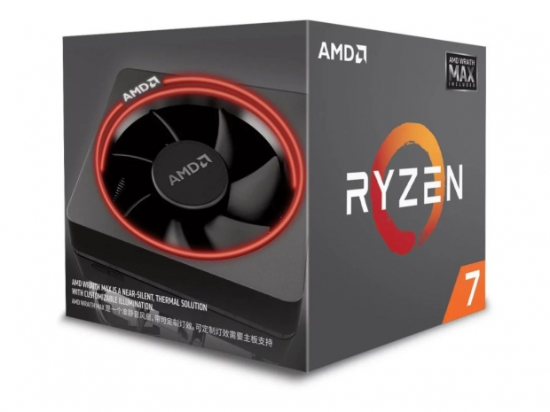 AMD bundles Wraith Max cooler with 2600X and 2700