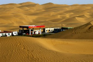 PetroChina fuel station